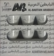 فناجين قهوة ميلامين البابطين- رمادي  Arabic Coffee Cups - gray