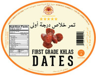 10 Boxes Premium Khlas Date First Class  عشرة كراتين تمر خلاص فاخر درجة أولى