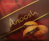 Anoosh Date Mamool أنوش معمول بالتمر