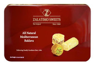 Zalatimo Baklava - بقلاوة زلاطيمو