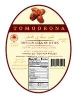 10 Boxes Premium Sukkari Date  PRODUCT OF 2015 عشرة كراتين تمر سكري فاخر
