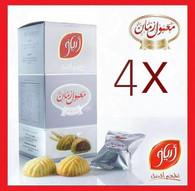 أربع علب معمول زمان الفاخر- أرياف 4x Boxes old Days Premium Mamool (Aryaf)