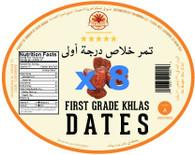 8 x 1kg Premium Khlas Date Grade A Crystallized ٨ كيلو تمر خلاص فاخر درجة أولى كرتون محثرب/مجروش