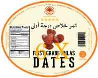 6 x 1kg Premium Khlas Date Grade A Crystallized ٦ كيلوا تمر خلاص فاخر درجة الأولى مجروش/محثرب