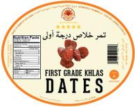 1kg Premium Khlas Date Grade A Crystallized   كيلو تمر خلاص فاخر درجة أولي محثرب/مجروش