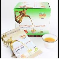 kif almosafer Instant Arabic Coffee with Cardamom / قهوة كيف المسافر بالهيل (عربية سريعة التحضير)