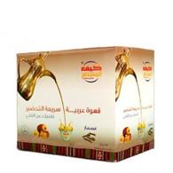 kif almosafer Instant Arabic Coffee with Clove / قهوة كيف المسافر بالمسمار(عربية سريعة التحضير) -منتج الدلة