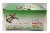 kif almosafer Instant Arabic Coffee with Cardamom - cup / قهوة كيف المسافر بالهيل (عربية سريعة التحضير) - كوب