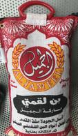 5kg Green Fresh Arabic Coffee خمسة كيلو قهوة لقمتي طازجة غير محمصة