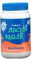 125 Qassim Coffee Mix  خلطة القصيم للقهوة