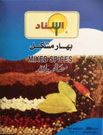 Esnad Mixed Spices For Kabsah 200g / بهارات مشكلة للكبسة (إسناد) 200 جرام