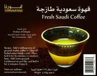 5 LB Ground Arabic Coffee خمسة  باوند قهوة عربية مطحونة