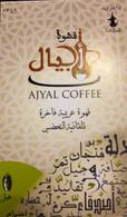 "Instant Arabic Coffee ""Mug Style""/ قهوة أجيال (عربية سريعة التحضير) منتج الكوب"