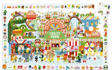 Crazy Park Observation 35 Piece Jigsaw Puzzle by Djeco