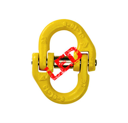 10mm Chain Connector, Coupler, Hammer Lock