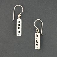 Narragansett Rune Stone Earrings