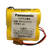 Fanuc oi Mate Model-D Battery - 6V Lithium PLC Replacement