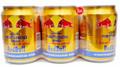 Red Bull Kratingdaeng (Authentic Thai) 250ml x 6 Pack