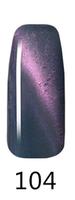 Cateye 3D Gel Polish .5oz - Color #104