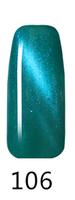 Cateye 3D Gel Polish .5oz - Color #106