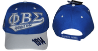 Phi Beta Sigma Fraternity Two-Tone Founding Year Hat