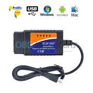 ELM327 USB OBD2 Diagnostic Scanner with Prolific PL2303 Chip V1.5