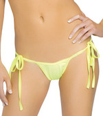 Roma Costume FullBack Tie Pucker (Lined) - Yellow