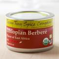 Organic Ethiopian Berberé
