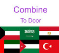 00. Middle East Combine Shipping - 中東地區合併提貨
