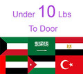 10. Middle East Shipping - 中東地區寄送到府 ( 限10磅以下 )