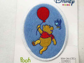 Disney Pooh w Balloon Patch Blue Embroidered Sew On