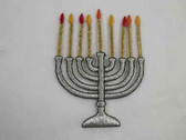 Chanukah Menorah Embroidered Iron On Patch