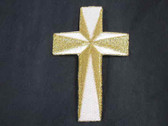 Christian Cross White Gold Embroidered Iron On Patch 3