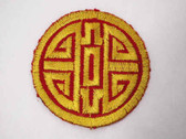 Gold Red Oriental Asian Symbol Iron On Patch 1.75 In
