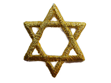 Star of David Gold Metallic Embroidered Iron On Patch 1 Inch
