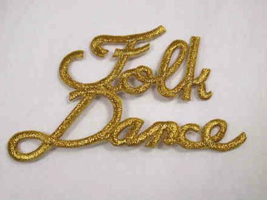 Folk Dance Legend Word Gold Metallic Iron On Patch