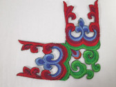 Red Blue Green Elaborate Floral Motif Costume Iron On Patch