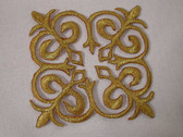 Delicate Gold Metallic Floral Square Scrollwork Crest Costume Iron On Patch Applique 3.2 Inch