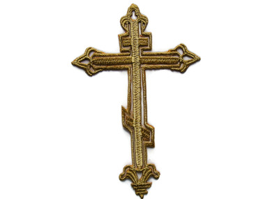 Christian Gold Metallic Cutwork Cross Embroidered Iron On Patch 5.75 In