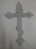 Christian Silver Metallic Cutwork Cross Embroidered Iron On Patch 5.5 In