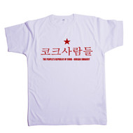 PROC Korean t-shirt