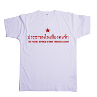 PROC Thai t-shirt