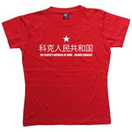 PROC Ladies Chinese t-shirt