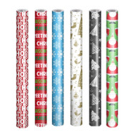 Deluxe Christmas Wrapping Paper