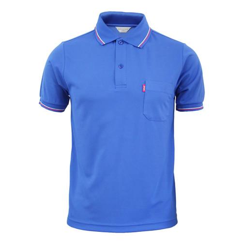 Coolon ATB-UV+ Polo t-shirt, short sleeve Cobalt t-shirt polo Plain shirt