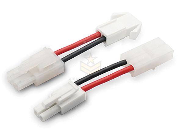 G&G Tamiya Battery Connector Adapter