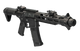 "ARES Amoeba AM-013-BK ""Honey Badger"" AEG Black"