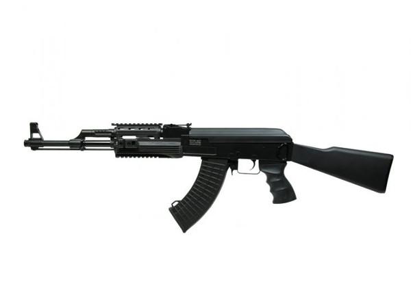 ECHO1 RED STAR AK47 RIS Airsoft Gun