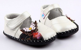 """Freycoo """"Wings"""" Pearl Soft Sole Leather Shoes"""