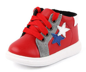 "Freycoo ""Cody"" Red Leather Hi top Shoes"